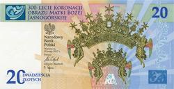 20 zł 2017 300-lecie koronacji Obrazu Matki Bożej Jasnogórskiej