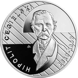 10 zł 2013 Hipolit Cegielski - monety