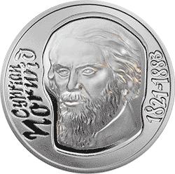 10 z� 2013 Cyprian Norwid - monety