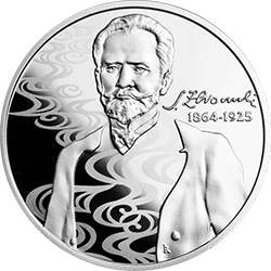 10 z� 2014 150. rocznica urodzin Stefana �eromskiego - monety