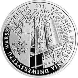 10 z� 2016 200. rocznica utworzenia Uniwersytetu Warszawskiego - monety