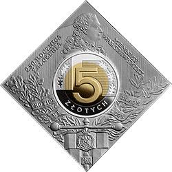 5 z� 2016 250. rocznica za�o�enia Mennicy Warszawskiej - monety