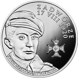 20 zł 2017 Polskie Termopile - Zadwórze - monety