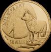 4 Suwale 2012 - Suwałki - Wilk Szary - monety