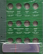 Karty do albumu na monety zastępcze (10, 11, 12, 13) - monety