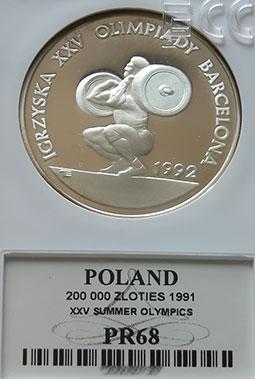 200 000 zł 1991 Igrzyska XXV Olimpiady Barcelona 1992 - Siłacz - Grading PR68