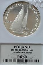 200 000 zł 1991 Igrzyska XXV Olimpiady Barcelona 1992 - Żagle - Grading PR60