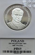 """200 000 zł 1991 Gen.Bryg. Leopold Okulicki """"Niedźwiadek"""" - grading PR69 - monety"""
