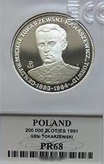 """200 000 zł 1991 Gen.Dyw. Michał Tokarzewski-Karaszewicz """"Torwid"""" - grading PR68 - monety"""