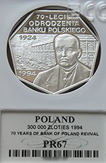 300 000 zł 1994 70-Lecie Odrodzenia Banku Polskiego - Grading PR67