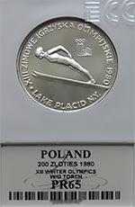 200 zł 1980 XIII Zimowe Igrzyska Olimpijskie - Lake Placid - Grading PR65 - monety