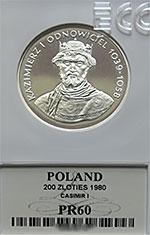 200 zł 1980 Kazimierz I Odnowiciel - Grading PR60 - monety