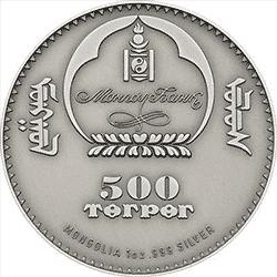 Mongolia - 2012 - 500 Togrog - Jeżyk Uszaty