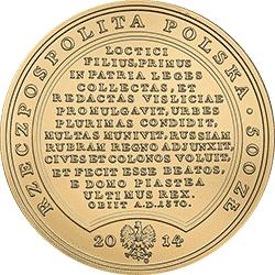 500 zł 2014 Skarby Stanisława Augusta - Kazimierz Wielki