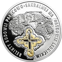 20 zł 2015 Ostrów Lednicki - monety