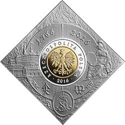 5 zł 2016 250. rocznica założenia Mennicy Warszawskiej
