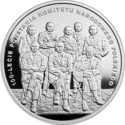 10 zł 2017 100-lecie powstania Komitetu Narodowego Polskiego - monety