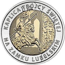 5 zł 2017 Kaplica Trójcy Świętej na Zamku Lubelskim - Odkryj Polskę - monety