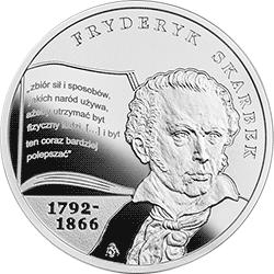 10 zł 2018 Wielcy polscy ekonomiści - Fryderyk Skarbek