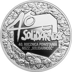 """10 zł 2020 40. rocznica powstania NSZZ """"Solidarność"""" - monety"""