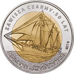 8 Gryfów 2011 - Szczecin - monety
