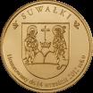 4 Suwale 2012 - Suwałki - Wilk Szary